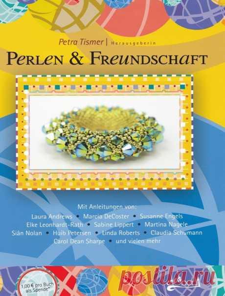 Perlen und Freundschaft — Яндекс.Диск