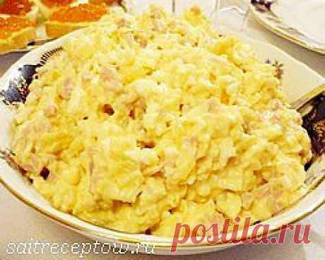 Салат с ананасами, сыром и ветчиной. | Сайт рецептов