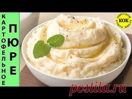 Картофельное пюре фантастическое - 12 правил