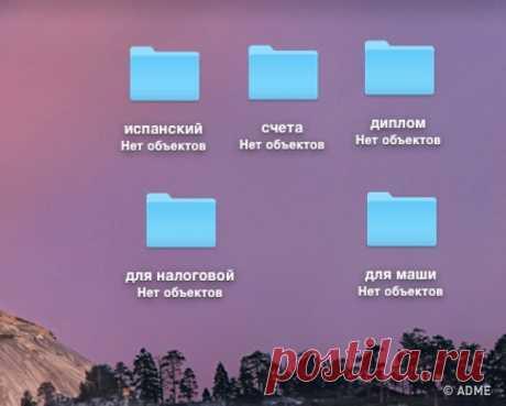 12 признаков взлома компьютера, на которые мы не обращаем внимания