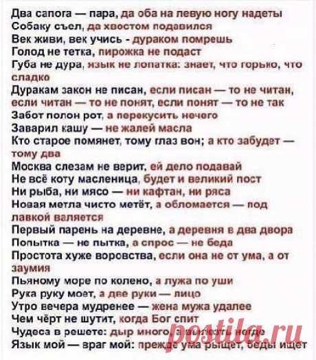 (16) Мой Мир@Mail.Ru