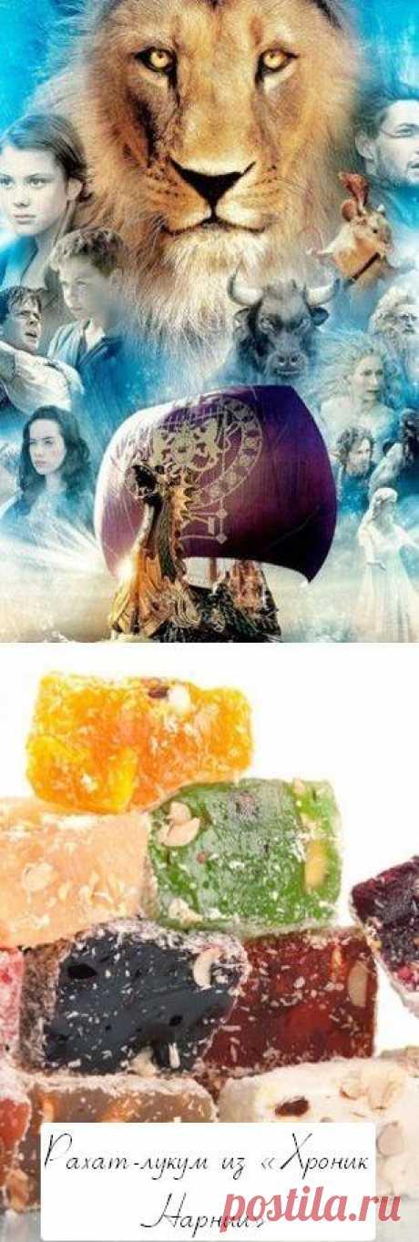 """El Alajú de \""""las Crónicas de Narnii»."""