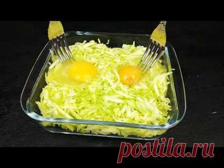 Кабачки и 2 яйца Вкусный ужин из простых из простых продуктов ТАК КАБАЧКИ Вы ещё НЕ ГОТОВИЛИ!