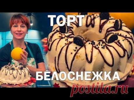 Гениальный десерт к чаю! Праздничный Торт для ленивых за 5 минут, рецепт без выпечки!