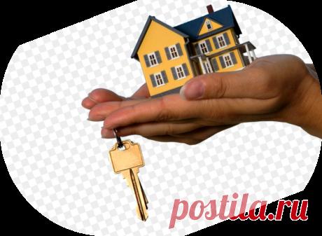 Подать объявление недвижимость - а-то рф бесплатные объявления