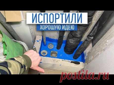 Запах канализации в санузле   советы по ремонту   ремонт санузла