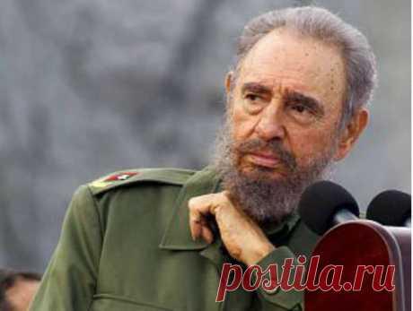 Фидель Кастро: Живее всех живых? Родственники бывшего кубинского лидера Фиделя Кастро уверяют, что команданте чувствует себя хорошо и живёт обычной жизнью. В то...