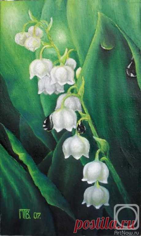«Ландыши» картина Проскуряковой Татьяны маслом на холсте — купить на ArtNow.ru