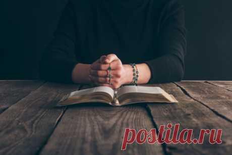 Старинная молитва поможет тем, кто хочет избавиться от невезения — Бабушкины секреты