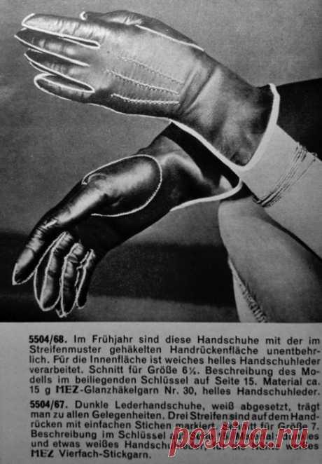 Винтажные перчатки в стиле 50-х