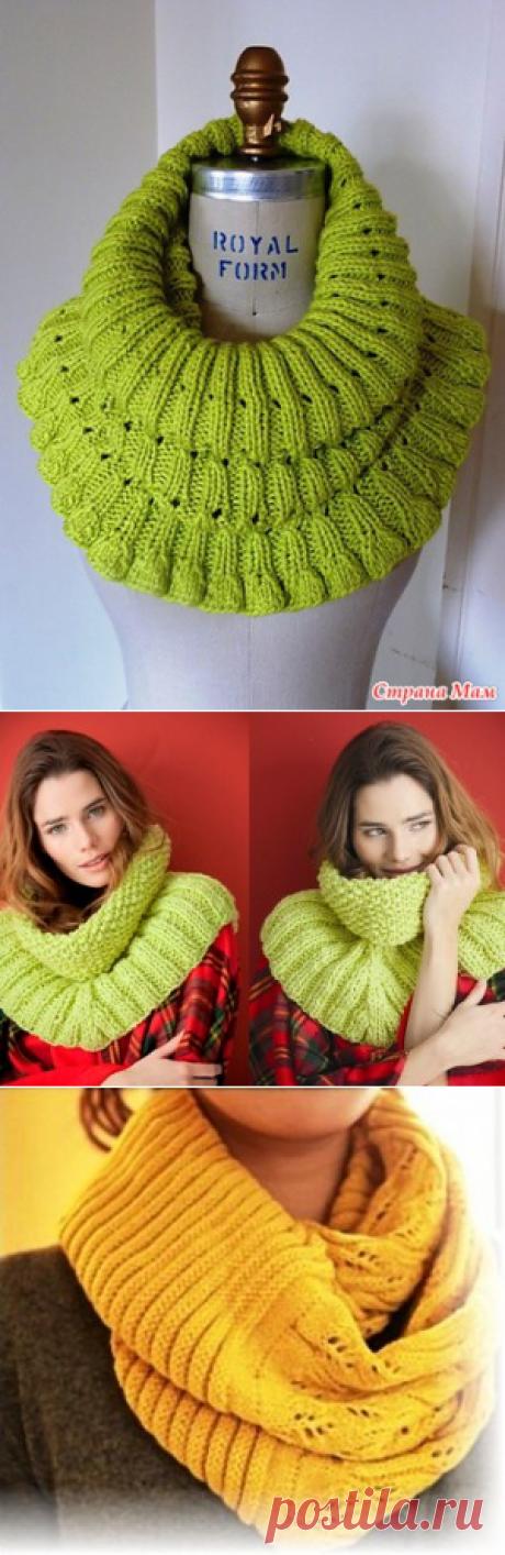 Модные шарфы-СНУДЫ (Snood) спицами 2. Идеи и описания.15 Моделей.