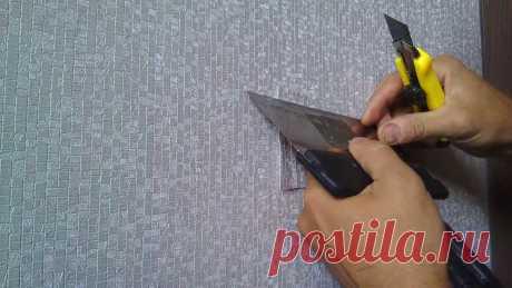 Как я делаю стык обоев незаметным при помощи шпателя: мой способ, работающий на любых обоях | BAZILEVSKI / Я ИЗ СИБИРИ! | Яндекс Дзен