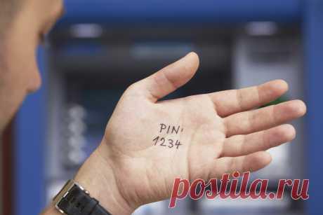 Как запомнить pin-коды от всех карт