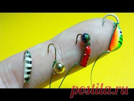 Как привязать мормышку к леске   Узел для мормышки   Зимняя рыбалка - YouTube