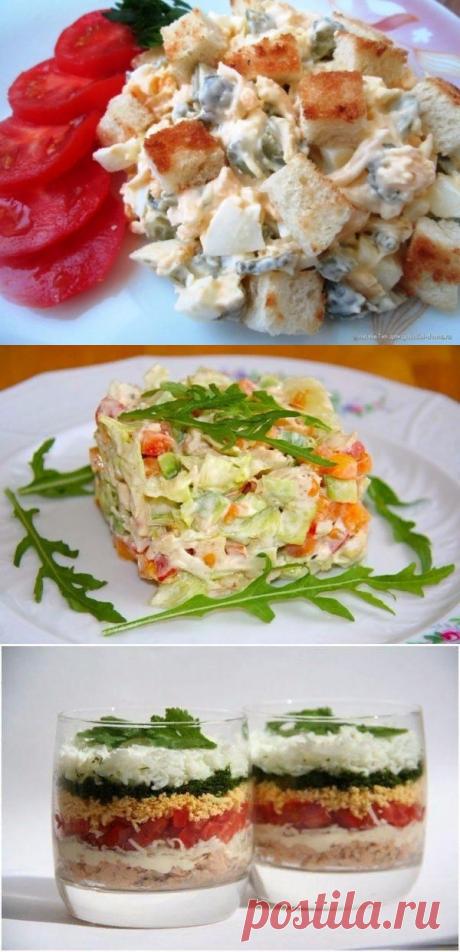 Новогодние рецепты: топ -10 лучших салатов — Едим дома