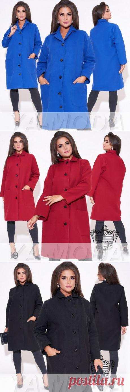 ✽Прямое пальто большой размер купить недорого
