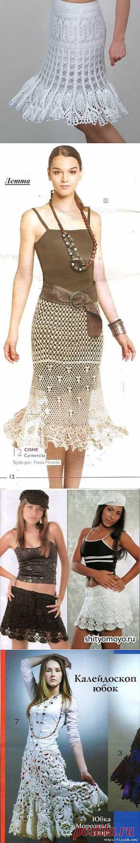 9 часть. Вяжем крючком стильные юбки..