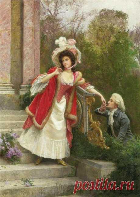 «Целую ручки!», -- говорил, увы, Так жалостно взглянув при этом. Что вторя бедному сонетом, Перо само страдает от любви!  Нет, он неотразим был, господа! Нам, барышням неприхотливым, Любовь – приливы и отливы, Но, чтобы страсть до смертного одра!  «Как Вы обворожительны, мадам!», -- Ну, кто тут устоит в потёмках, Как-будто мы в кино на сьёмках?! Какой вопрос?! – Последнее отдам!  «Позвольте пригласить на этот вальс!», -- Поклон...Рема - Целую ручки Вам, мадам!