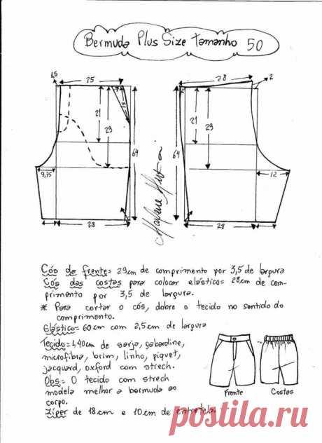 Шорты-бермуды. Размеры выкройки 46-62(евро).Мода Plus (Шитье и крой) – Журнал Вдохновение Рукодельницы