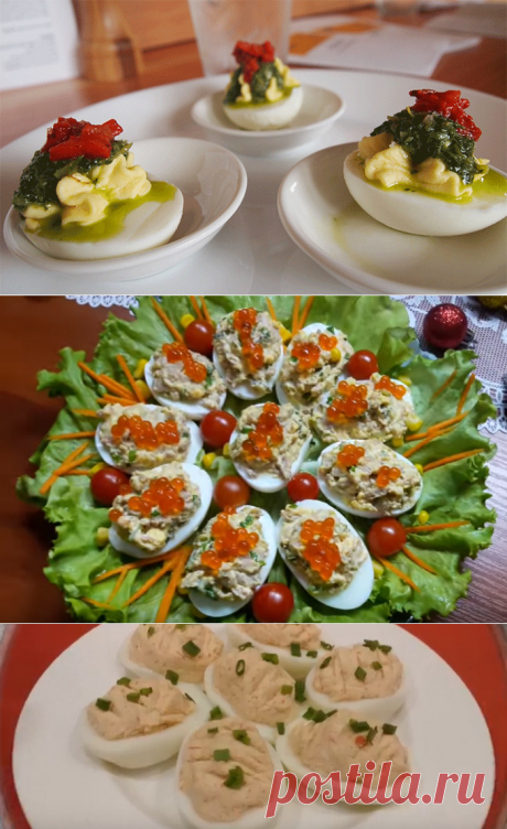 Фаршированные яйца: простые и вкусные рецепты