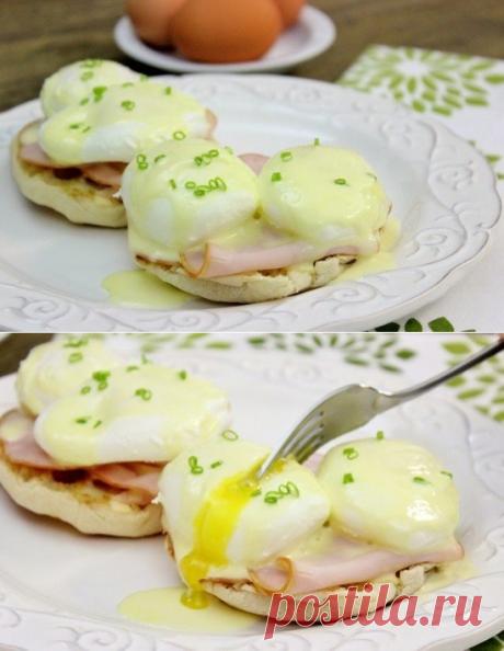"""Los huevos """"Бенедикт"""""""