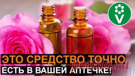 Аптечное лекарство от всех БОЛЕЗНЕЙ РОЗ! ✿Приобретая растения в магазинах Procvetok вы помогаете развитию канала!✔Россия: https://procvetok.ru/ ✔Беларусь: https://procvetok.by/ ✔Украина: https://pro...