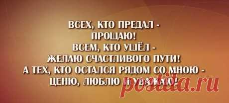 Gallery.ru / Фото #1 - Житейская мудрость - Vladikana