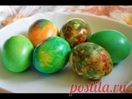 Пасхальные яйца. Как красить пасхальные яйца. - YouTube