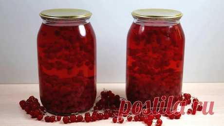 Компот из красной смородины на зиму Сварить компот из красной смородины с приятной кислинкой на зиму, одно удовольствие. Предлагаю вам простой рецепт этого напитка.Ингредиенты на 1-литровую банку:Красная смородина - 300 гр.Сахар - 200 гр.Вода - 750 гр. Приготовление:1. Простерилизовать банки удобным для...