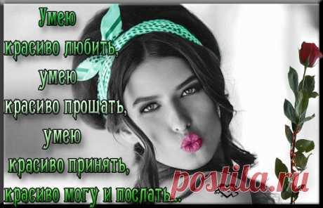 Нина Чечота