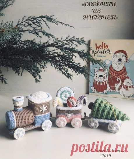 PDF Мастер-класс крючком по вязанию новогоднего паровоза с елкой и леденцами крючком #схемыамигуруми #амигуруми #вязаныеигрушки #вязаныйпаровоз #вязанаяелка #amigurumipattern #crochetpattern