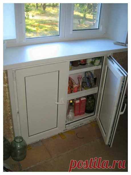 Как без лишних затрат обустроить холодильник под подоконником в «хрущевке»? | Полезности для дома | Яндекс Дзен