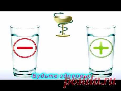 Лечение мертвой водой и живой водой