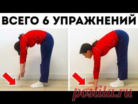 6 лучших упражнений на растяжку, которые заменяют 1 час пилатеса