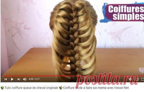 (1) ✨Tuto coiffure queue de cheval originale ✨Сoiffure facile a faire soi meme avec tresse filet - YouTube