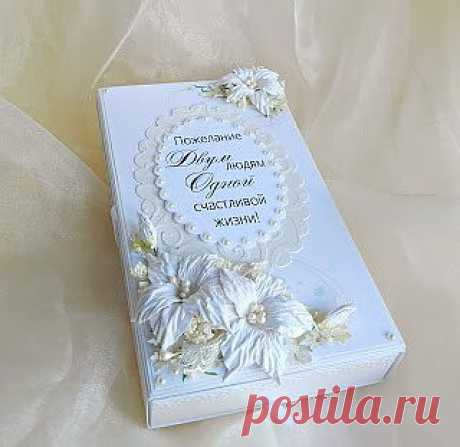 Скрап-радости!: Свадебная коробочка!