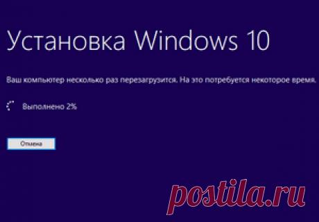 Как переустановить Windows 10 без флешки, диска или БИОС.