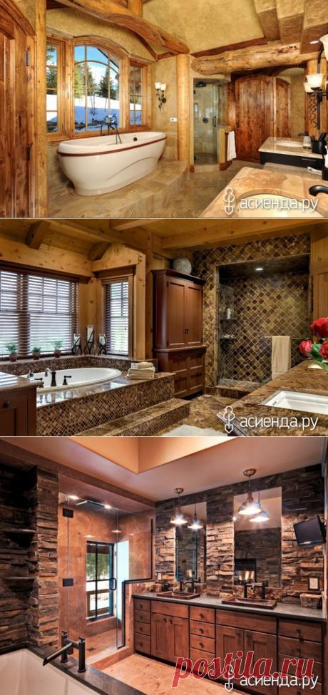 17 удивительных идей дизайна ванны в деревенском стиле: Группа Ремонт, дизайн и интерьер дома