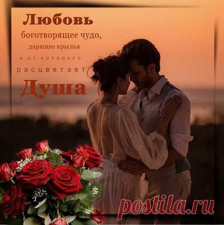 Праздничный вечер, посвященный дню влюбленных! ~ Блоги ~ Beesona.Ru