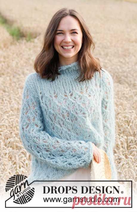 Пуловер Apricot Cream