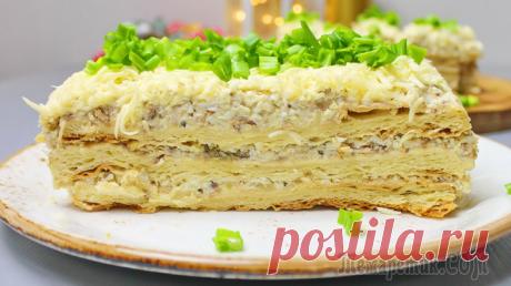 """Закусочный Торт """"Наполеон"""" Вкусный, сытный и в меру влажный закусочный торт """"Наполеон"""". Такой торт закуска пользуется огромным успехом на праздничном столе и обязательно понравится всем Вашим гостям. Приготовьте такой обалденны..."""