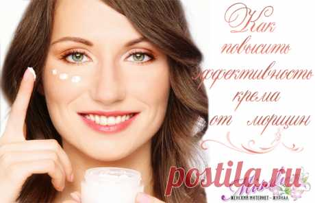 Как повысить эффективность крема для лица - 6 простых способов