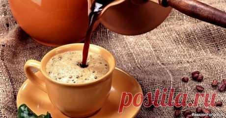 10 советов, как сварить вкусный кофе  1. Чистая водаЧтобы сварить вкусный кофе, вам понадобится чистая вода. Сразу забудьте о воде из-под крана, если хотите получить идеальный ароматный и манящий напиток. 2. Не спешитеЕсли вы варите кофе в турке, всегда ставьте самый маленький огонь. Понимаю, конечно, что хочется как можно...