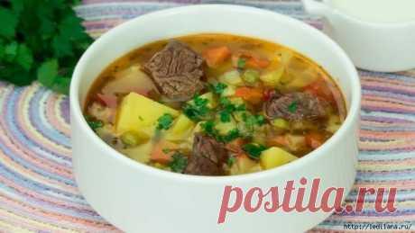 Суп с говядиной и овощами: насыщенный, вкусный и ароматный