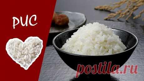 Как сварить рассыпчатый рис из любых сортов риса.