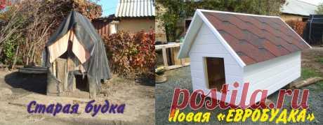 """Евро будка для собаки. Своими руками Как мы делали """"ЕВРОБУДКУ"""" для нашей любимой собаки. На просторах инета нарыли чертеж и дело пошло. Чертеж, размеры. Источник"""