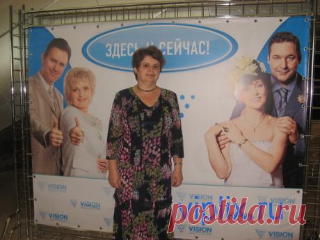 Лидия Костылева