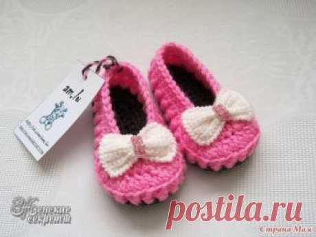 Los patucos-zapatillas, vyazannye por el gancho