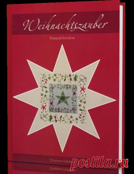 Рождественские мотивы - вышивка крестиком - схемы.