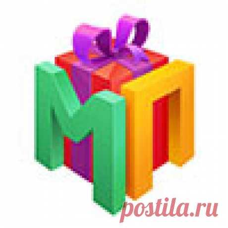 Million Podarkov